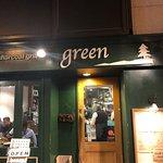 Foto de Charcoal Grill Green Bashamichi