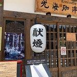 Komi Cafe照片