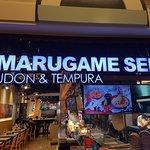 ภาพถ่ายของ Marugame Seimen, Siam Square One