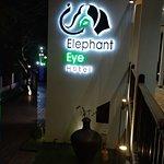 Hotel Elephant Eye ภาพถ่าย