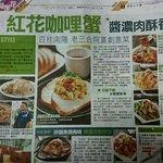 百桂南阳人文景观餐厅照片