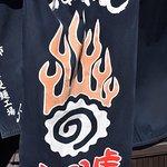 Shinatora照片