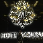 Hotel Mousai Photo