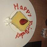 Foto de Solana Restaurant
