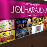 صورة فوتوغرافية لـ Pearl Lady Harajuku