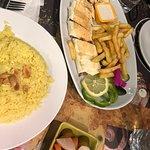 Photo of Ghaith Restaurant