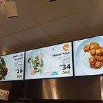 صورة فوتوغرافية لـ IKEA Jeddah