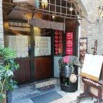 Photo de La Taverna di San Giuseppe