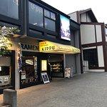 Foto de Kippu Japanese Restaurant