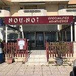 Le restaurant NOU NOÏ
