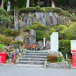百年杉庭園の入口の様子