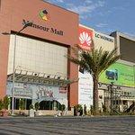 صورة فوتوغرافية لـ Al Mansur mall