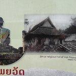 Wat Phiawat