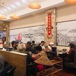 Seafood Port Restaurant (Lai Chi Kok Road)