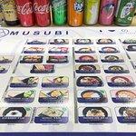 صورة فوتوغرافية لـ Musubi