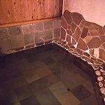 塔ノ沢一の湯新館 温泉露天風呂