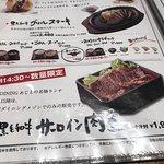 Dining Ajito照片
