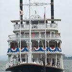 Foto de Biwako Kisen Michigan Cruise
