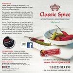 ภาพถ่ายของ Classic Spice