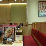 吉豚屋吉列猪八专门店 (和益中心)照片