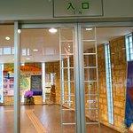入園料は大人は個人だと620円でした。開園時間は9:00~17:00です。
