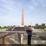 קרוב למתחם אנדרטת החייל המצרי , פחות או יותר לאן שהגיעו הכוחות המצרים במלחמת 1948.