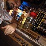 Foto van Dojo Bar