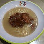 荼餐廳沙嗲牛肉公仔麵
