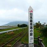 鹿児島県薩摩半島にあるJR九州の指宿枕崎線の駅でJR日本最南端です。