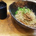 Imagen de Hiroshima Brand Shop TAU