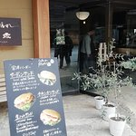 ภาพถ่ายของ Cafe De Pin