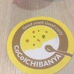 ภาพถ่ายของ Cocoichibanya Curry House Singapore