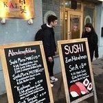 Japanisches Restaurant KAI照片