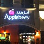 Applebee's Dar Al Salaam Mall