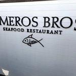ภาพถ่ายของ Omeros Bros Seafood Restaurant