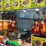 Rong Liang Restaurant Image