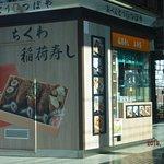 Fotografija – Gogoichi Horai JR Shin Osaka Station