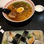 صورة فوتوغرافية لـ Izakaya Restaurant