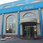 Central Asian Plov Centre照片