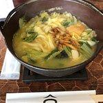 صورة فوتوغرافية لـ Houtou Fudou, Higashikoiji