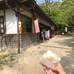 Zdjęcie Oishi Chaya