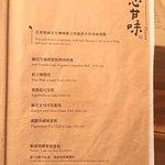 孔雀欧亚料理餐酒馆照片