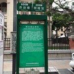 Tainan Gonghuitang Image