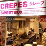 Photo of Sweet Box No. 2