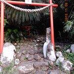 Tametomo Shrine