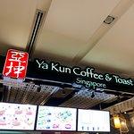 ภาพถ่ายของ Ya Kun