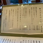 ภาพถ่ายของ Kanmidokoro Garo