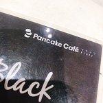 ภาพถ่ายของ แพนเค้กคาเฟ่ : สาขา เซ็นทรัลเวิลด์