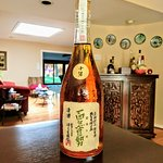 There are many many more sakes in the gift shop, and you can sample many of them if you ask. We tried for the first time aged sake and bought a bottle to bring back to Dallas.  This one is aged 10 years.