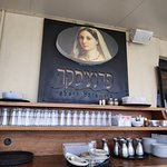 תמונה של Restaurant Francheska